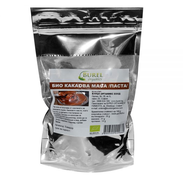 Био какаова паста от онлайн магазин за био продукти Бурел