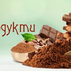 Какаови продукти