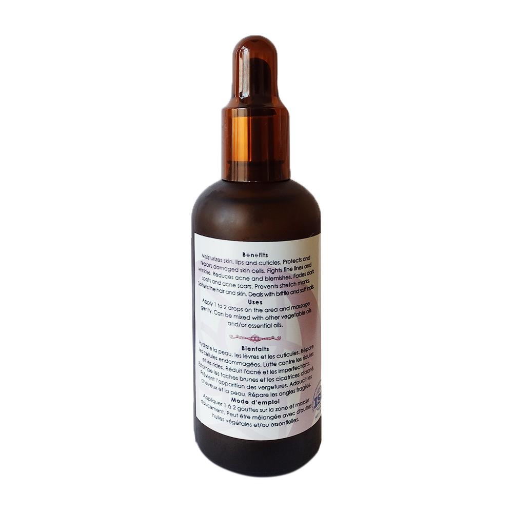 Био етерично арганово масло от онлайн магазин Бурел